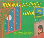 Children's Books - Spanish Language